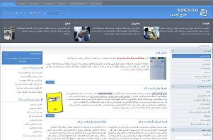 معرفی سایت – طرح کسب و کار