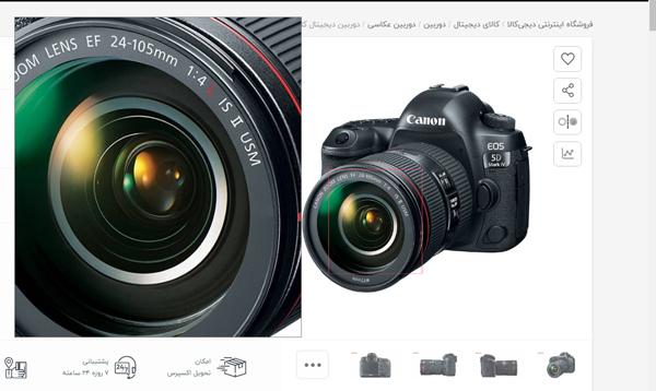 نمونه ای از عکاسی صنعتی- تصویری برای معرفی یک دوربین در دیجی کالا