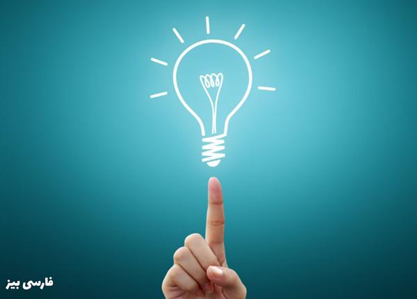 لیستی از ایده های کسب و کار اینترنتی